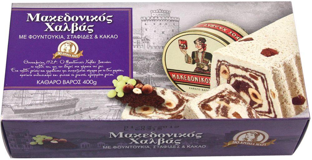 Macedonian Halva Халва македонская кунжутная с фундуком изюмом и какао, 400 г смаковина халва кунжутная на фруктозе 250 г