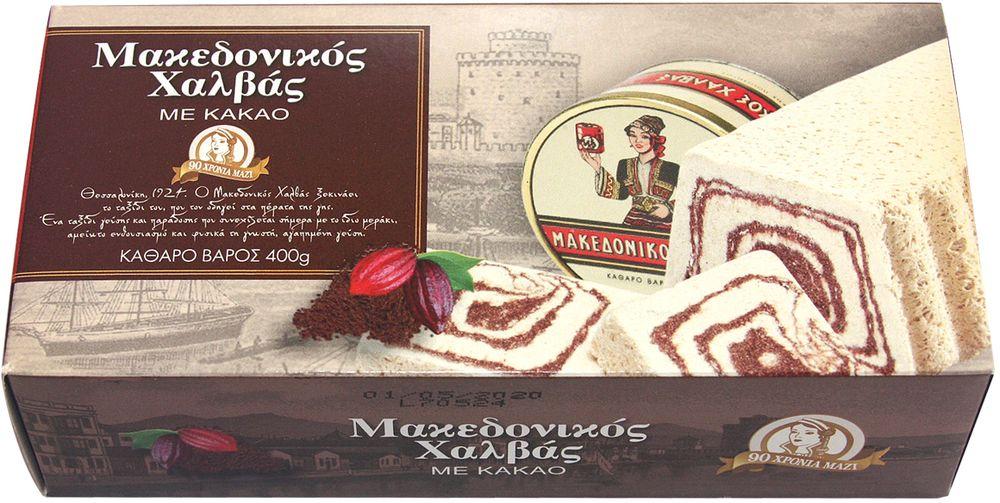 Macedonian Halva Халва македонская кунжутная с какао, 400 г смаковина халва кунжутная на фруктозе 250 г
