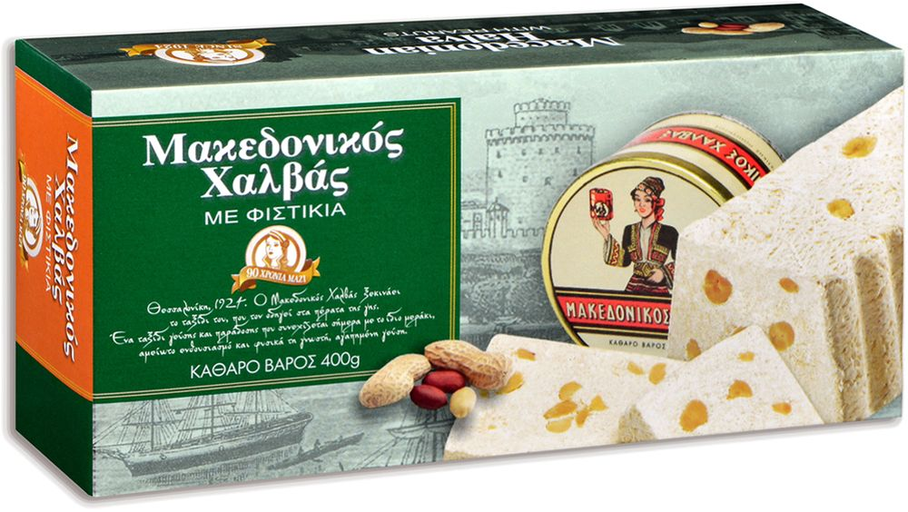 Macedonian Halva Халва македонская кунжутная с арахисом, 400 г vobro cherry paradise набор шоколадных конфет вишня в ликере 105 г