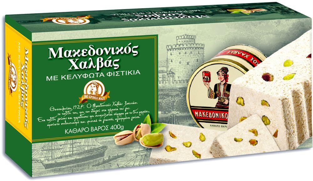 Macedonian Halva Халва македонская кунжутная с фисташками, 400 г смаковина халва кунжутная на фруктозе 250 г