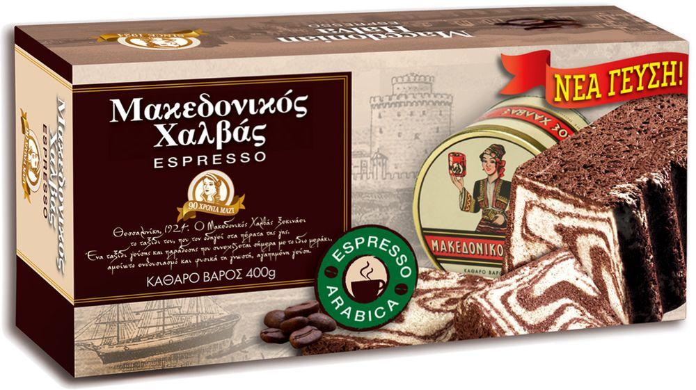Macedonian Halva Халва македонская кунжутная с кофе эспрессо, 400 г смаковина халва кунжутная на фруктозе 250 г