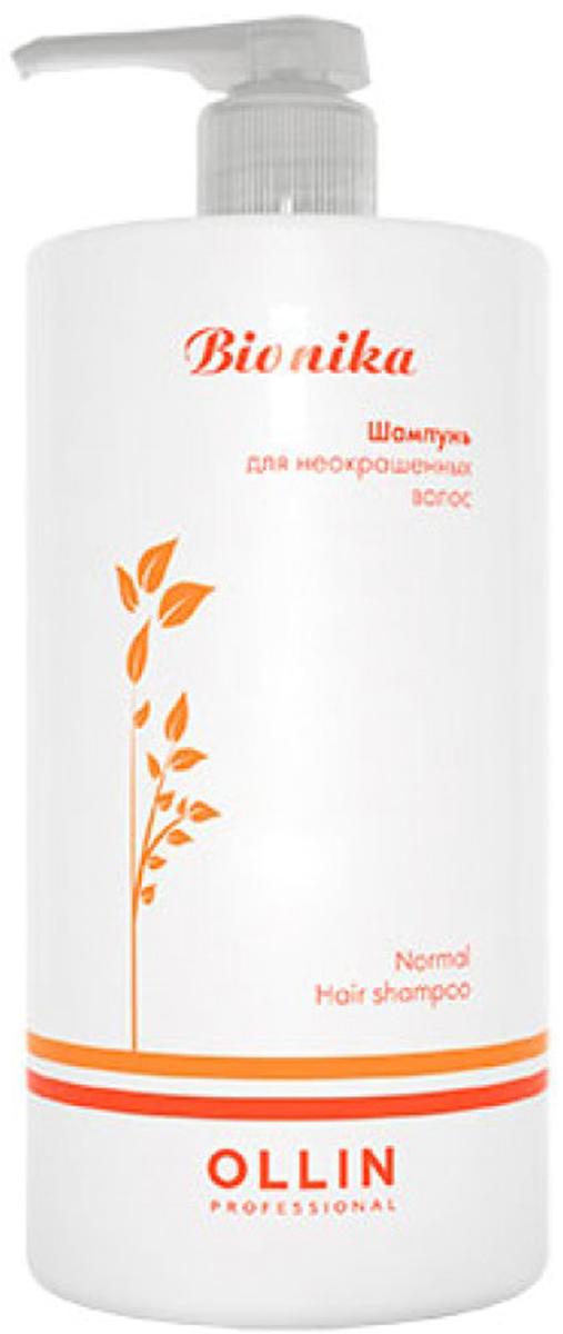 Ollin Professional BioNika Non-colored Hair Shampoo Шампунь для неокрашенных волос, 750 мл ollin professional bionika шампунь для натуральных волос normal hair shampoo 750 мл