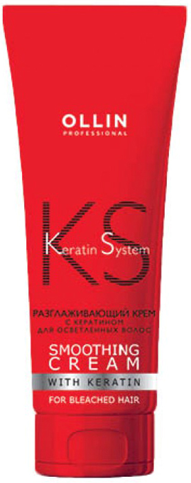Ollin Professional Keratine System Разглаживающий крем с кератином для осветленных волос, 250 мл ollin professional keratine system разглаживающий крем с кератином для осветленных волос 250 мл