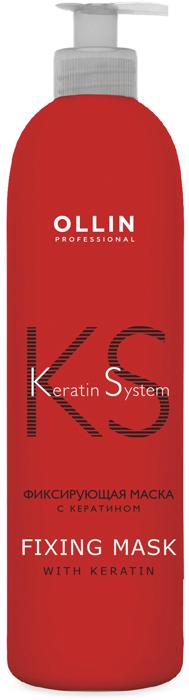 Ollin Professional Keratine System Фиксирующая маска с кератином, 500 мл ollin professional keratine system разглаживающий крем с кератином для осветленных волос 250 мл
