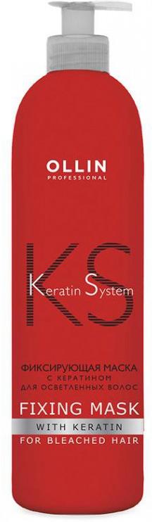 Ollin Professional Keratine System Фиксирующая маска с кератином для осветленных волос, 500 мл ollin professional keratine system разглаживающий крем с кератином для осветленных волос 250 мл