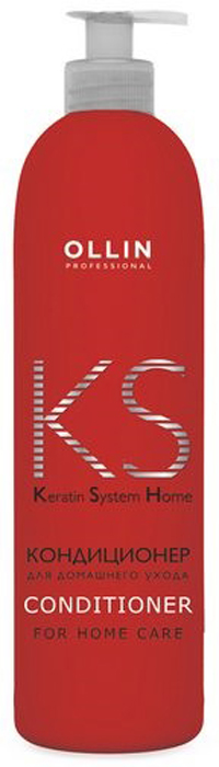 Ollin Professional Keratine System Home Кондиционер для домашнего ухода, 250 мл ollin professional keratine system разглаживающий крем с кератином для осветленных волос 250 мл