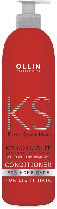 Ollin Professional Keratine System Home Кондиционер для домашнего ухода за осветленными волосами, 250 мл4-002916Тонирующий кондиционер обеспечивает поддержание жемчужного цвета у светлых и осветленных волос. Сохраняет длительный эффект разглаживания и выпрямления волос.Бережно выравнивает структуру волос, придает выразительный блеск, глубоко увлажняет и питает, мягко и бережно разглаживает волосы, восстанавливает естественный блеск и шелковистость.Волосы легко расчесываются, укладываются и не пушатся.Результат процедуры сохраняется до 3-х месяцев.НЕ СОДЕРЖИТ ФОРМАЛЬДЕГИД!Состав: Гидролизованный кератин, Оливем 300, D-пантенол, налидон, Mirustyle MFP PE.