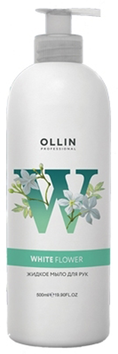 Ollin Professional Soap White Flower Жидкое мыло для рук, 500 мл мыло жидкое ollin professional soap purple flower 500 мл