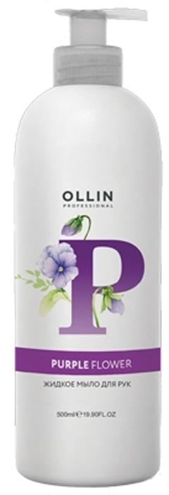 Ollin Professional Soap Purple Flower Жидкое мыло для рук, 500 мл dove жидкое крем мыло прикосновение свежести 250 мл