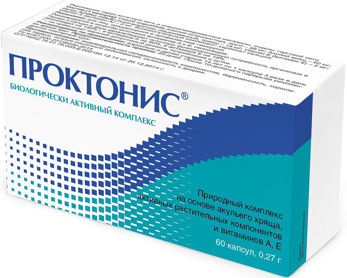 Проктонис, капсулы по 0,27 г, N6012511Комплексное действие капсул и крема Проктонис сокращаетсроки достижения полного исчезновения боли, анального дискомфорта (зуд, жжение, отек, кровотечение и т.п.) при неосложненномгеморрое, улучшает качество жизни.Проктонис Капсулы.Активные компоненты капсул Проктонис оказывают выраженное противовоспалительное, спазмолитическое, мягкое слабительноеи кровоостанавливающее воздействие. Капсулы могут применятьсяи для профилактики геморроя у практически здоровых людей, особенно при наличии предрасполагающих факторов, таких как тяжелаяфизическая работа, длительное нахождение в положении стоя, сидячий, малоподвижный образ жизни, хронические запоры, злоупотребление острой пищей и алкоголем.- Способствуют профилактике геморроя.- Обладают мягким слабительным эффектом.- Снижают выраженность боли, перианального отека, оказывают заживляющее действие.Описание компонентов.Акулий хрящ – обладает гемостатическим, противовоспалительным, обезболивающим, иммуномодулирующим и ранозаживляющимэффектами. Содержащийся в акульем хряще хондроитина сульфатявляется составной частью стенок кровеносных сосудов и важен дляподдержания здоровья кровеносной системы.Кассия остролистная – применяется для регуляции функции кишечника, при геморрое и трещинах заднего прохода, при хроническихатонических запорах.Тысячелистник обыкновенный – имеет противовоспалительные,бактерицидные и ранозаживляющие свойства, уменьшает метеоризм.Витамины А, Е – способствуют восстановлению слизистых оболочек,нормализации процесса свертывания крови и снятию спазмов периферических сосудов.