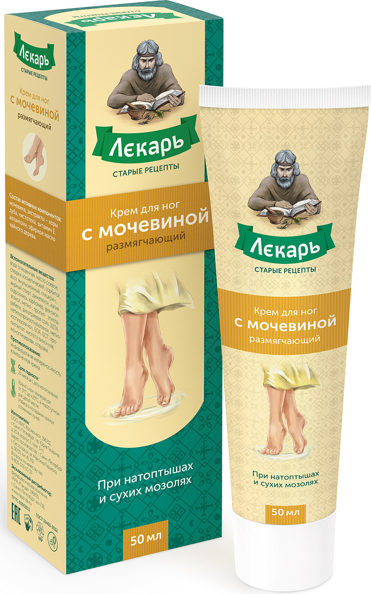 Лекарь Крем с мочевиной для ног при натоптышах и сухих мозолей, 50 мл
