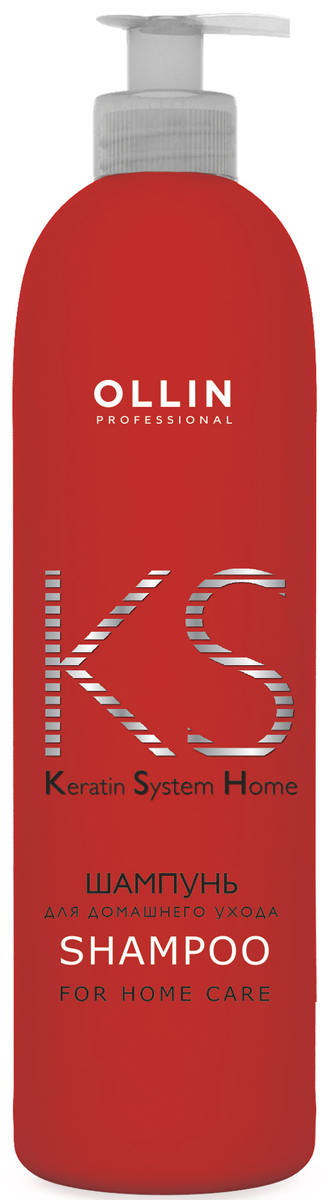 Ollin Professional Keratine System Home Шампунь для домашнего ухода, 250 мл ollin professional keratine system разглаживающий крем с кератином для осветленных волос 250 мл