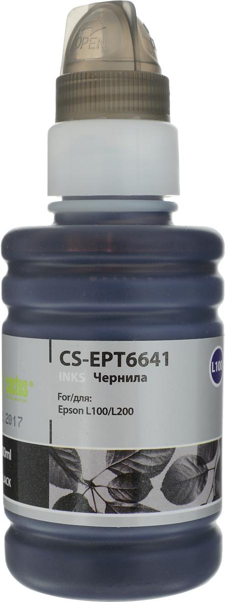 Cactus CS-EPT6641, Black чернила для Epson L100CS-EPT6641Чернила Cactus CS-EPT6641 черного цвета предназначены для перезаправки картриджей принтера Epson L100 и обеспечат отличное качество печати вашего устройства.Уважаемые клиенты!Обращаем ваше внимание на возможные изменения в дизайне упаковки. Качественные характеристики товара остаются неизменными. Поставка осуществляется в зависимости от наличия на складе.
