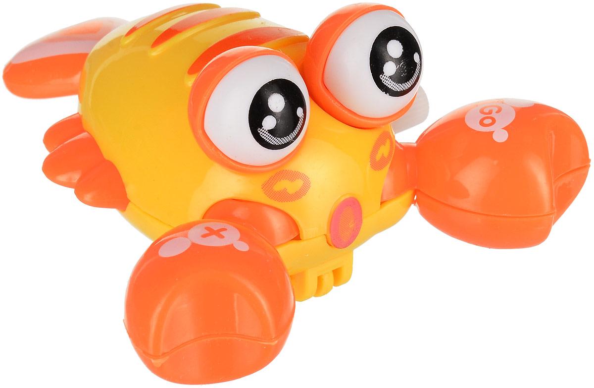 Bampi Заводная игрушка Лобстер цвет желтый как продать лобстера книга бесплатно