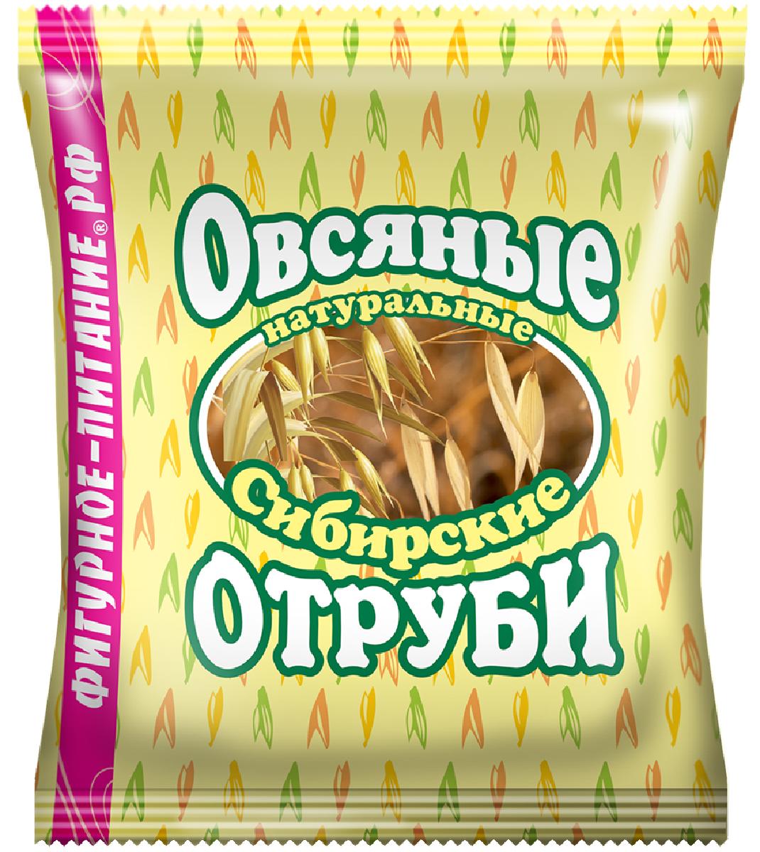 Сибирские Отруби овсяные натуральные, 200 г сибирские отруби хрустящие сила ягод 100 г