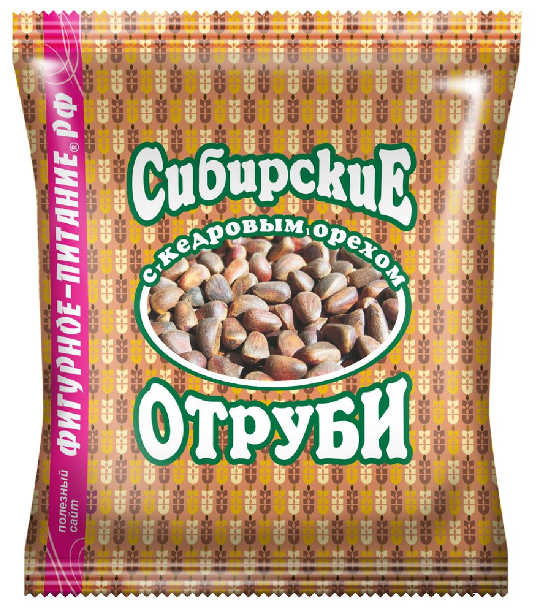 Сибирские Отруби пшеничные с кедровым орехом, 200 г сибирские отруби хрустящие сила ягод 100 г