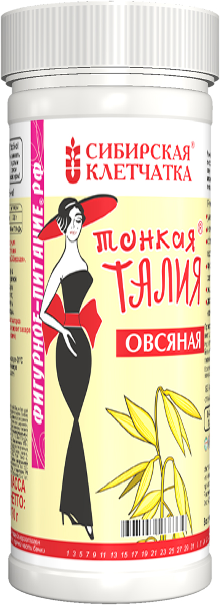 Сибирская Клетчатка овсяная тонкая талия, 170 г сибирская клетчатка питьевой коктейль тонкая талия 170 г