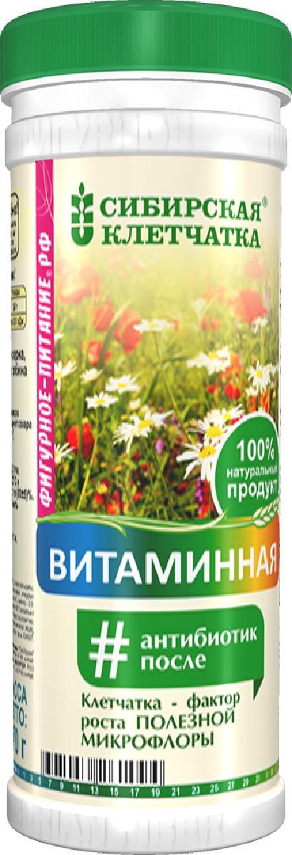 Сибирская Клетчатка витаминная, 170 г сибирская клетчатка здоровый желудок 170 г