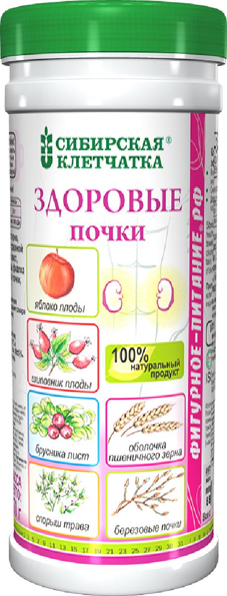 Сибирская Клетчатка здоровые почки, 170 г сибирская клетчатка иммунитет плюс 170 г