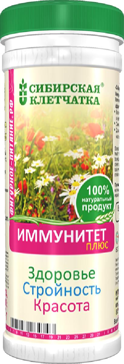Сибирская Клетчатка иммунитет плюс, 170 г сибирская клетчатка я диета фитококтейль с клубникой 170 г