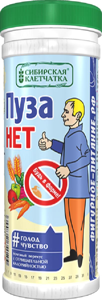 Сибирская Клетчатка для мужчин пуза нет, 120 г одежда для мужчин