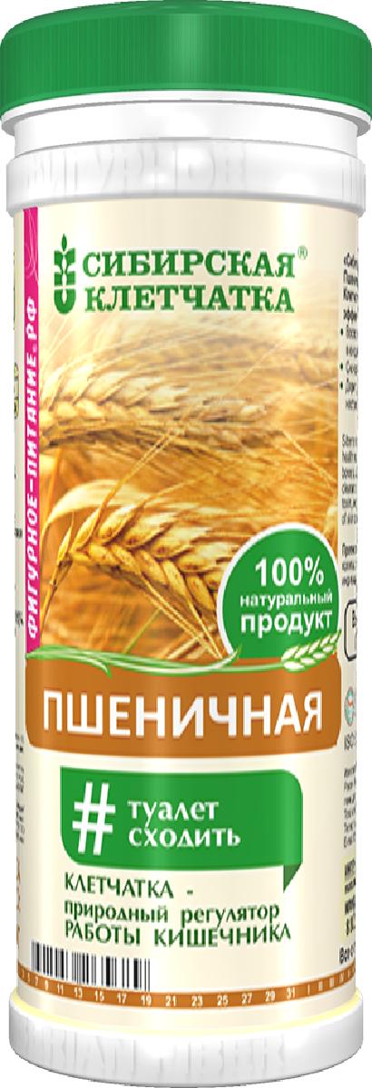 Сибирская Клетчатка пшеничная, 150 г рязанские просторы клетчатка топинамбура 200 г
