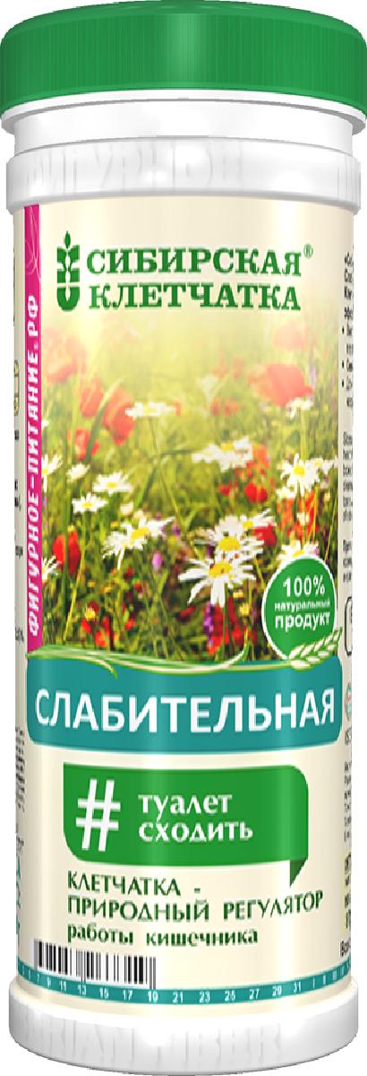 Сибирская Клетчатка слабительная, 170 г сибирская клетчатка здоровый желудок 170 г