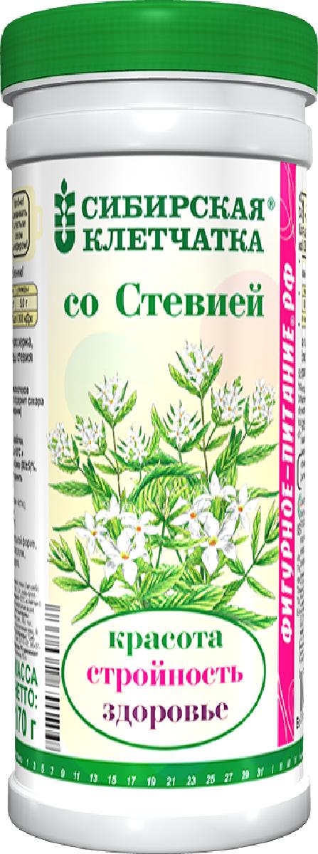 Сибирская Клетчатка со стевией, 170 г конфеты bifrut радужный на сорбите со стевией 250г