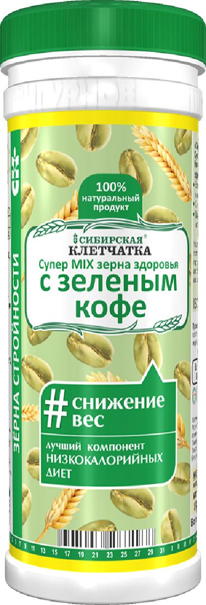 Сибирская Клетчатка клетчатка с зеленым кофе,170 г сибирская клетчатка mу body slim фитококтейль имбирь и корица 170 г