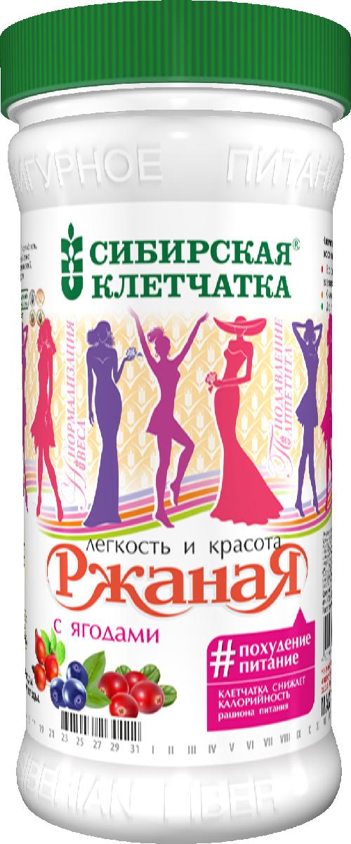 Сибирская Клетчатка ржаная с ягодами, 350 г сибирская клетчатка питьевой коктейль суперчерника 350 г