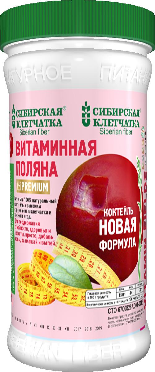 Сибирская Клетчатка Premium фитококтейль витаминная поляна, 350 г сибирская клетчатка sk fiberia sport фитококтейль клетчатка клубника 350 г