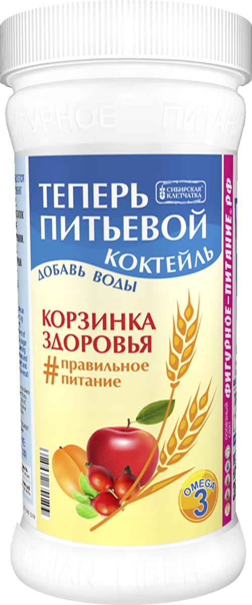 Сибирская клетчатка питьевой коктейль корзинка здоровья, 350 г сибирская клетчатка питьевой коктейль суперчерника 350 г
