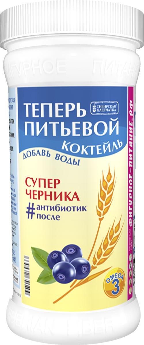 Сибирская клетчатка питьевой коктейль суперчерника,350 г сибирская клетчатка питьевой коктейль тонкая талия 170 г