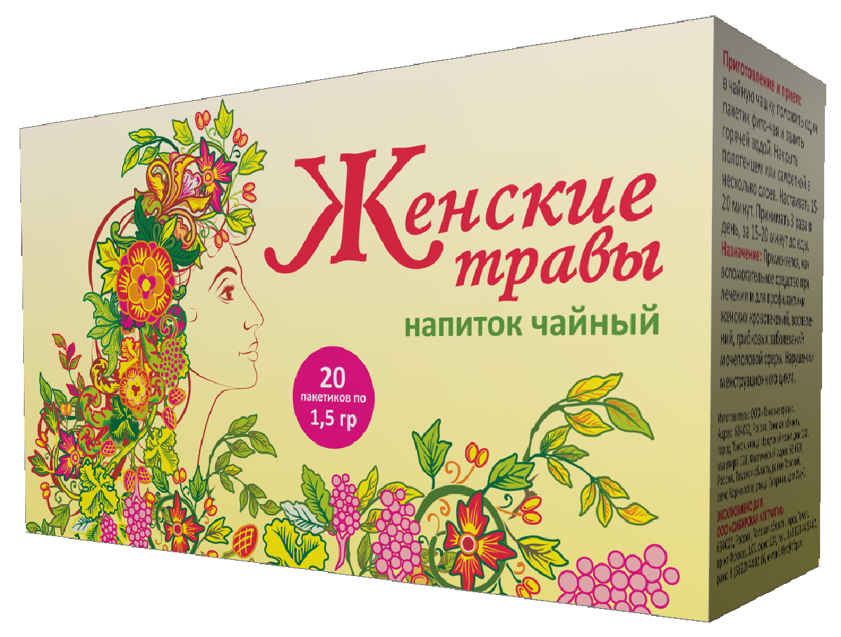 Черникоff напиток чайный женские травы в пакетиках, 20 шт4009Компоненты сбора благотворно влияют на женский организм в целом, рекомендуются для профилактики гинекологических заболеваний, повышают иммунитет. Идеально сбалансированный состав способствует улучшению структуры волос и ногтей, нормализует обмен веществ, способствует очищению и оздоровлению женского организма, улучшению работы мочеполовой системы, уменьшению кровотечений, нормализации менструальный цикла. Чай упакован в удобные фильтр пакеты (20 шт. по 1,5 г).