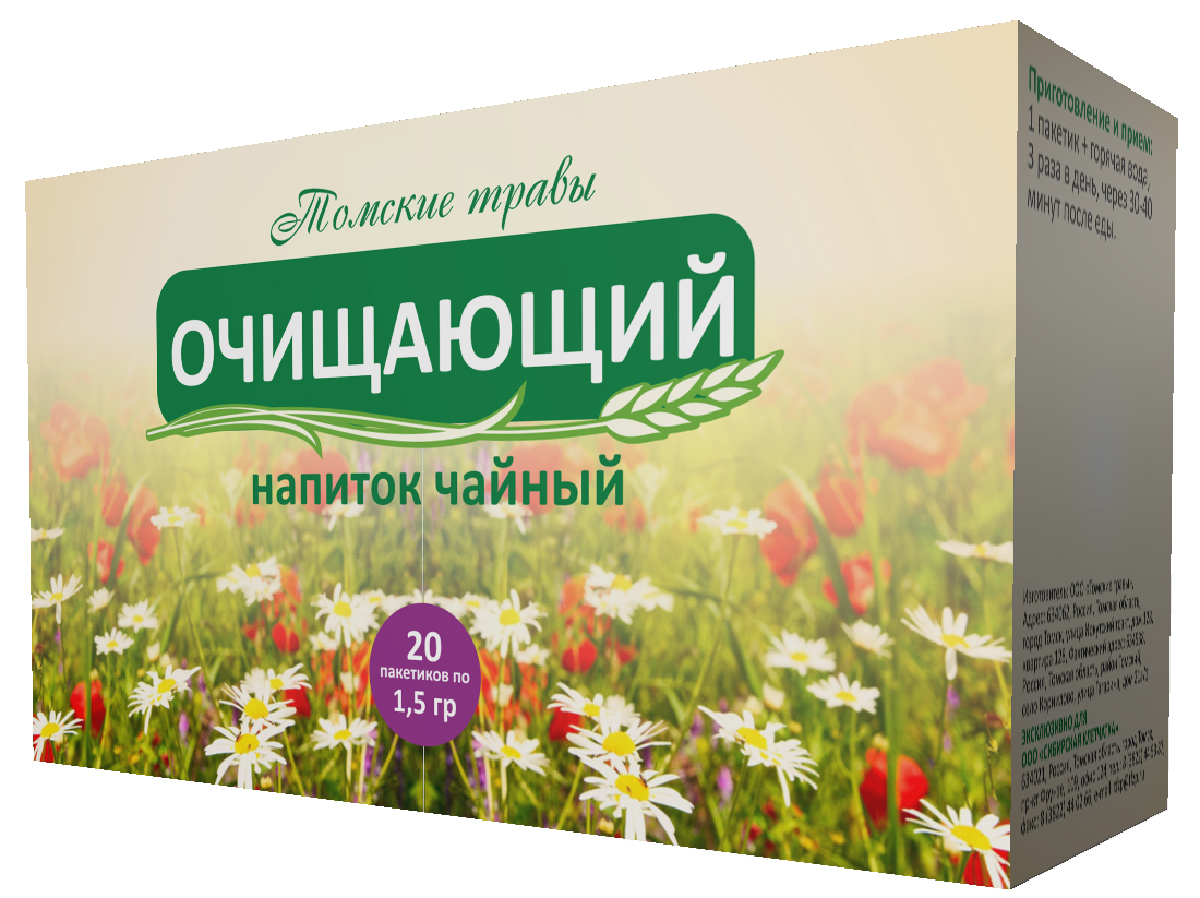 Черникоff напиток чайный очищающий в пакетиках, 20 шт4011Напиток чайный ОЧИЩАЮЩИЙ - важная составляющая в системе оздоровления организма. Очищающий чай мягко и естественно выводит токсины и шлаки; поддерживает здоровый гомеостаз; оказывает слабительный и желчегонный эффект; позволяет избавиться от лишнего веса. восстанавливает водный баланс организма, что очень важно, если вы на диете. Чай упакован в удобные фильтр пакеты (20 шт. по 1,5 гр)