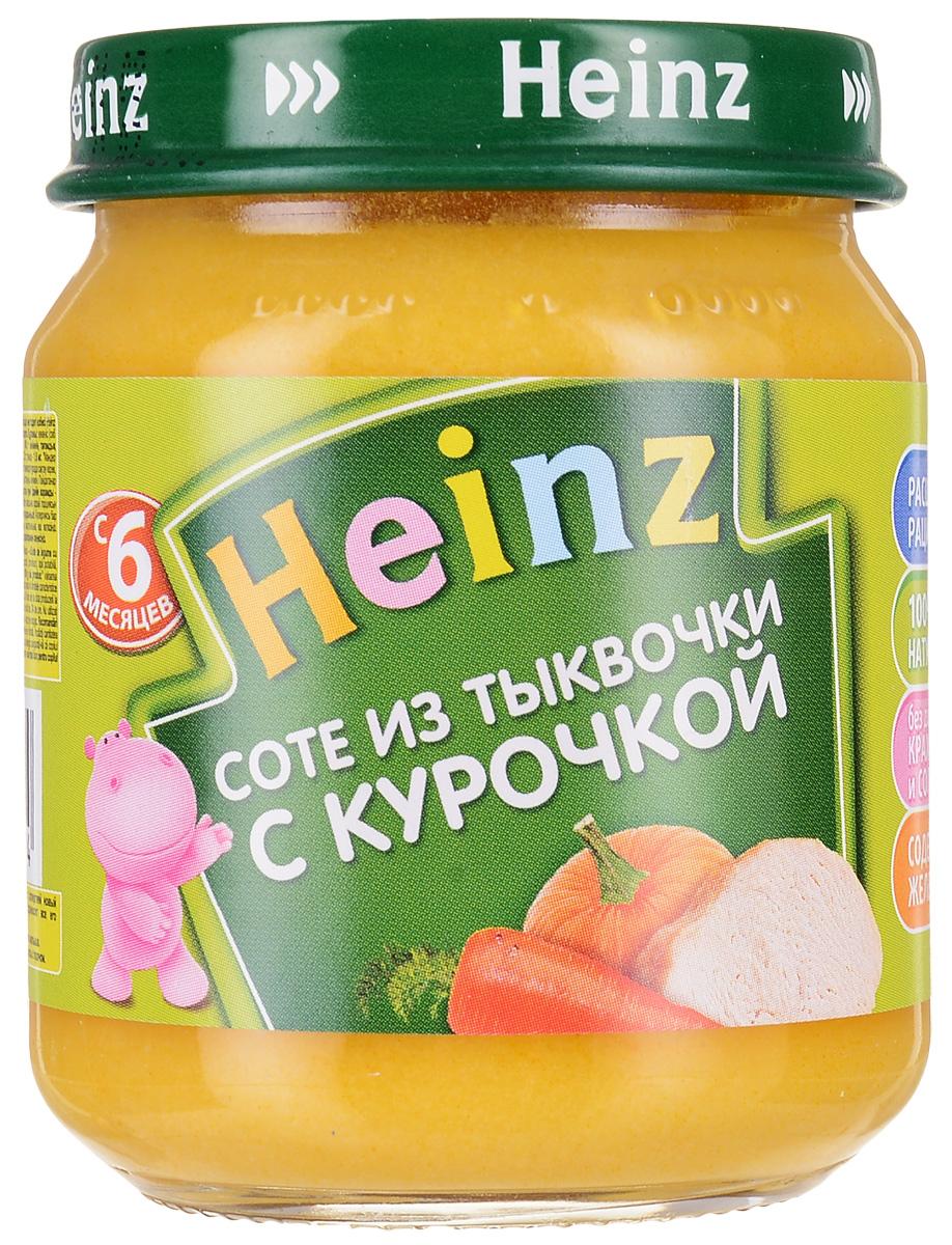 Heinz пюре соте из тыквочки с курочкой, с 6 месяцев, 120 г хайнц пюре соте из тыквочки с курочкой с 6 мес 120г