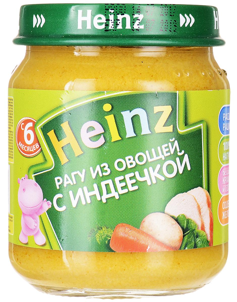 Heinz рагу из овощей с индеечкой, с 6 месяцев, 120 г heinz 120