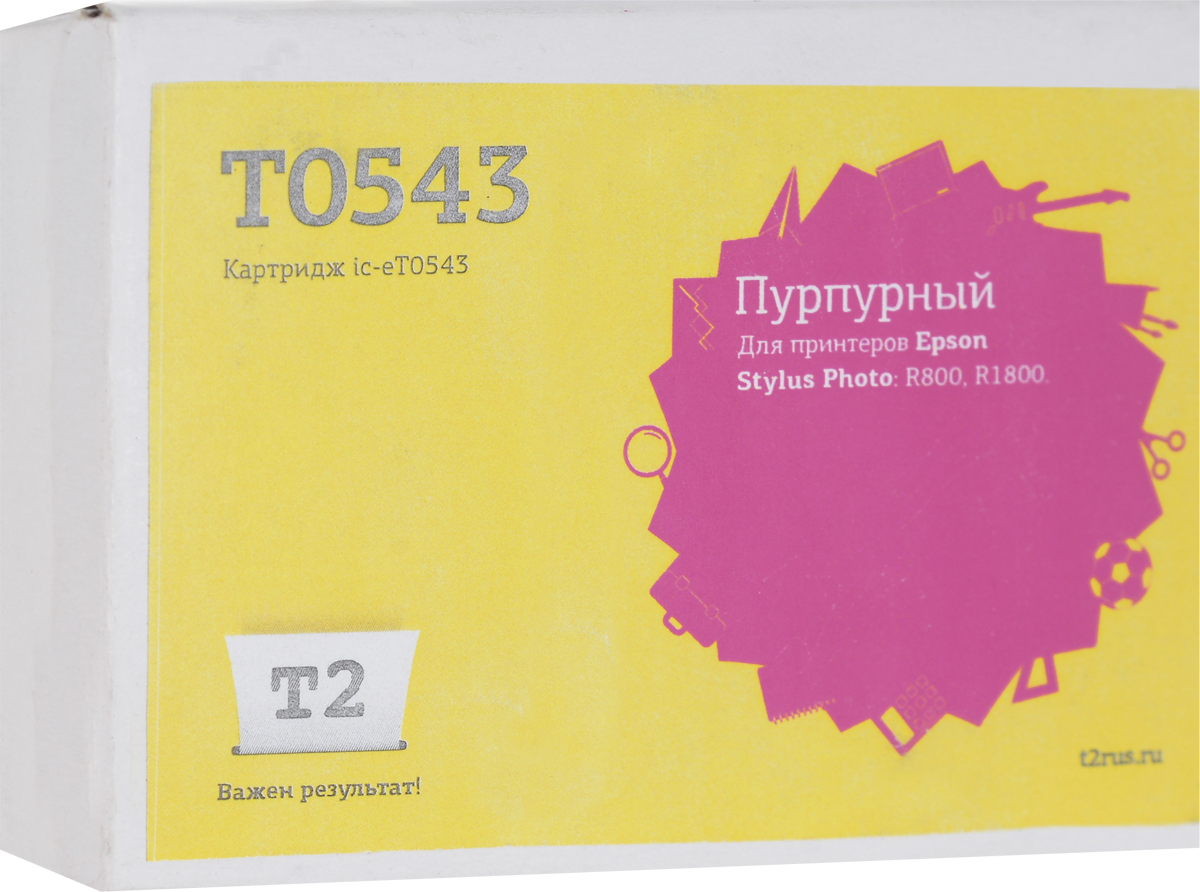 T2 IC-ET0543, Magenta картридж для Epson Stylus Photo R800/1800 с чипом