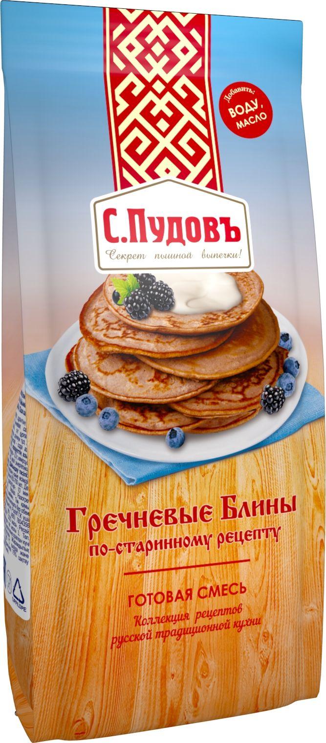 С.Пудовъ гречневые блины по старинному рецепту, 350 г блины и блинчики