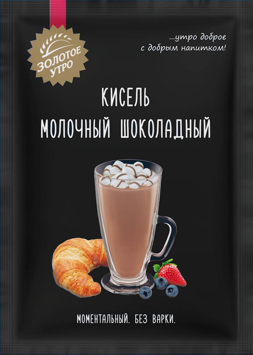 Пудовъ кисель молочный шоколадный, 40 г пудовъ кексики шоколадные 250 г