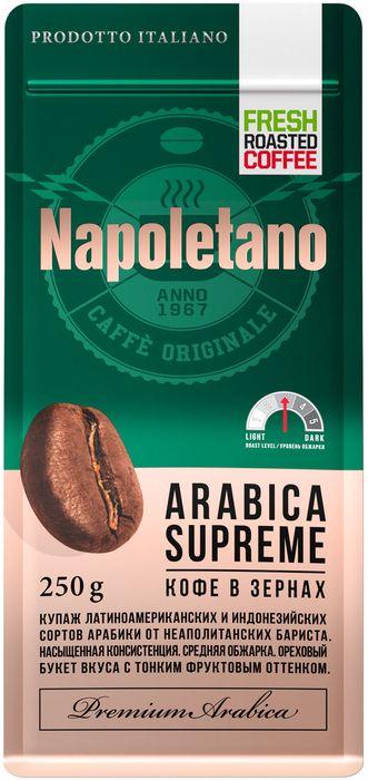 Napoletano Arabica Supreme кофе в зернах, 250 г11.6791Купаж латиноамериканских и индонезийских сортов отборной арабики от неаполитанских бариста для требовательных ценителей кофе. Ореховый букет вкуса с тонким фруктовым оттенком.