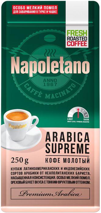 Napoletano Arabica Supreme кофе молотый, 250 г11.6814Купаж латиноамериканских и индонезийских сортов отборной арабики от неаполитанских бариста для требовательных ценителей кофе. Ореховый букет вкуса с тонким фруктовым оттенком.