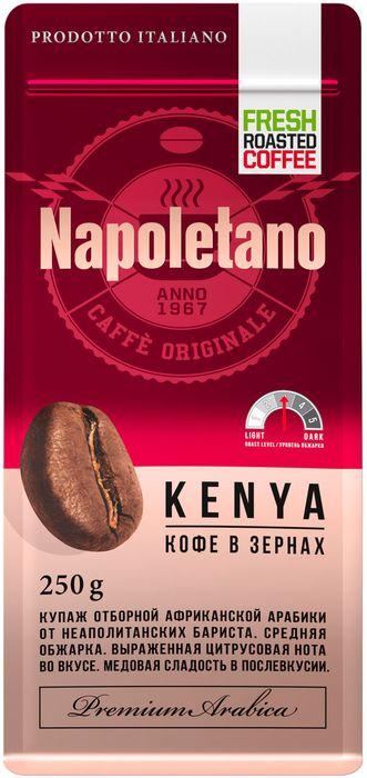 Napoletano Kenya кофе в зернах, 250 г11.6838Купаж отборной африканской арабики от неаполитанских бариста. Выраженная цитрусовая нота во вкусе, медовая сладость в послевкусии.