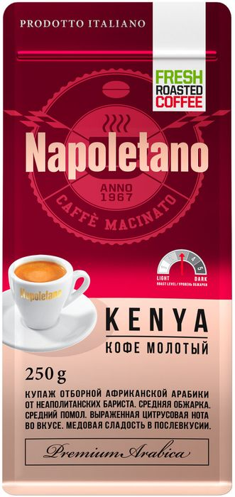 Napoletano Kenya кофе молотый, 250 г lefard фруктовница kenya 20х22х35 см