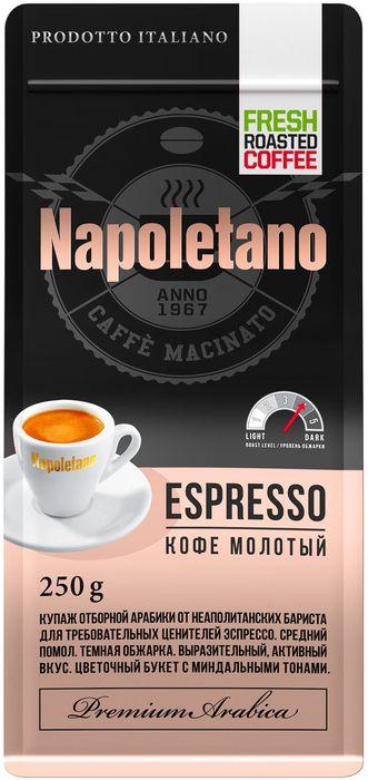 Napoletano Espresso кофе молотый, 250 г блюз эспрессо форте кофе молотый в капсулах 55 г