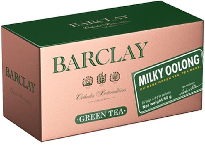 Barklay Улун чай молочный, зеленый байховый, 25 шт13.5589Чай Barklay - продукт, созданный с традиционным английским вниманием к деталям. В основе композиции Barklay лежат высокосортные чаи, выросшие в особенно благоприятных климатических условиях, а также фрукты, ягоды и травы. Чтобы достичь наивысшего качества, чайные мастера Barklay сотрудничают с плантаторами напрямую и контролируют процесс производства на каждом этапе. Изысканные чаи Barklay доставят истинное удовольствие ценителям чая и чайных смесей. Купажи Barklay и фруктовые бленды идеально подходят для утреннего, послеобеденного и вечернего чаепития.Тайваньский улун имеет приятные цветочные и сливочные нотки во вкусе, благодаря которым его относят к превосходным сортам молочных улунов, которые почитаются в Китае как источник жизненной энергии.