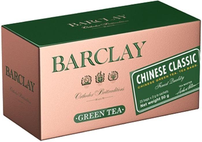 Barklay Китайский чай зеленый байховый, 25 шт13.5602Чай Barklay - продукт, созданный с традиционным английским вниманием к деталям. В основе композиции Barklay лежат высокосортные чаи, выросшие в особенно благоприятных климатических условиях, а также фрукты, ягоды и травы. Чтобы достичь наивысшего качества, чайные мастера Barklay сотрудничают с плантаторами напрямую и контролируют процесс производства на каждом этапе. Изысканные чаи Barklay доставят истинное удовольствие ценителям чая и чайных смесей. Купажи Barklay и фруктовые бленды идеально подходят для утреннего, послеобеденного и вечернего чаепития.Нежный, изысканный, ароматный, бережно собранный на плантациях китайской провинции Чжэцзян, знаменитой лучшим в Китае зеленым чаем элитных сортов.