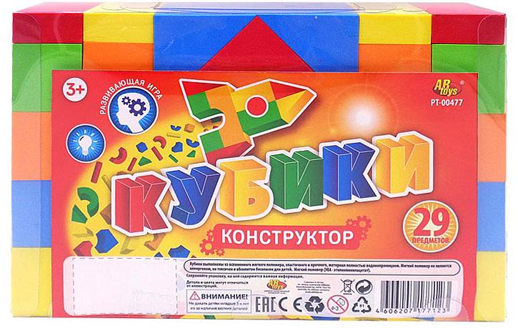 ABtoys Кубики 29 предметов abtoys abtoys конструктор kidblock со щетинками 150 деталей