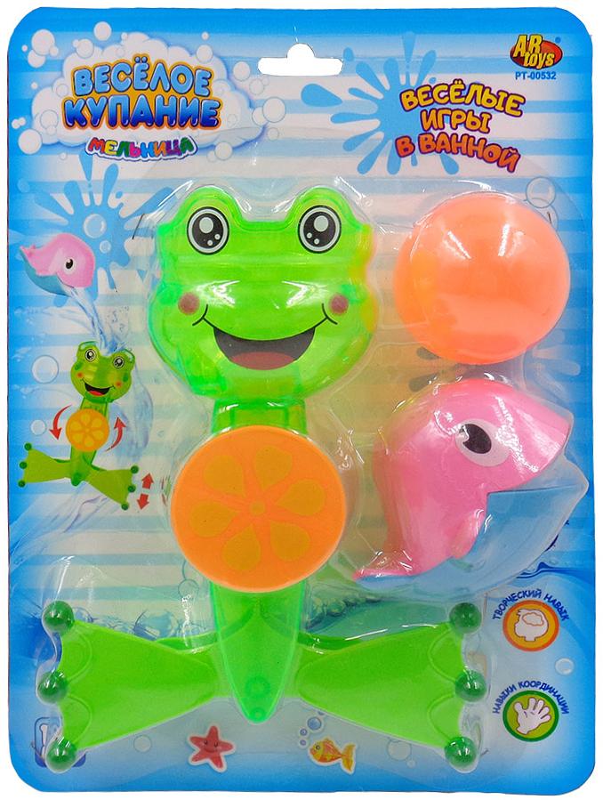 ABtoys Игрушка для ванной Веселое купание Лягушка-мельница с аксессуарами