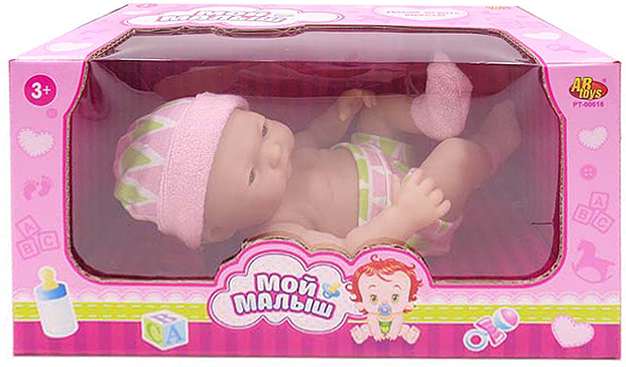 ABtoys Пупс Мой малыш 24, 1 см, Куклы и аксессуары  - купить со скидкой
